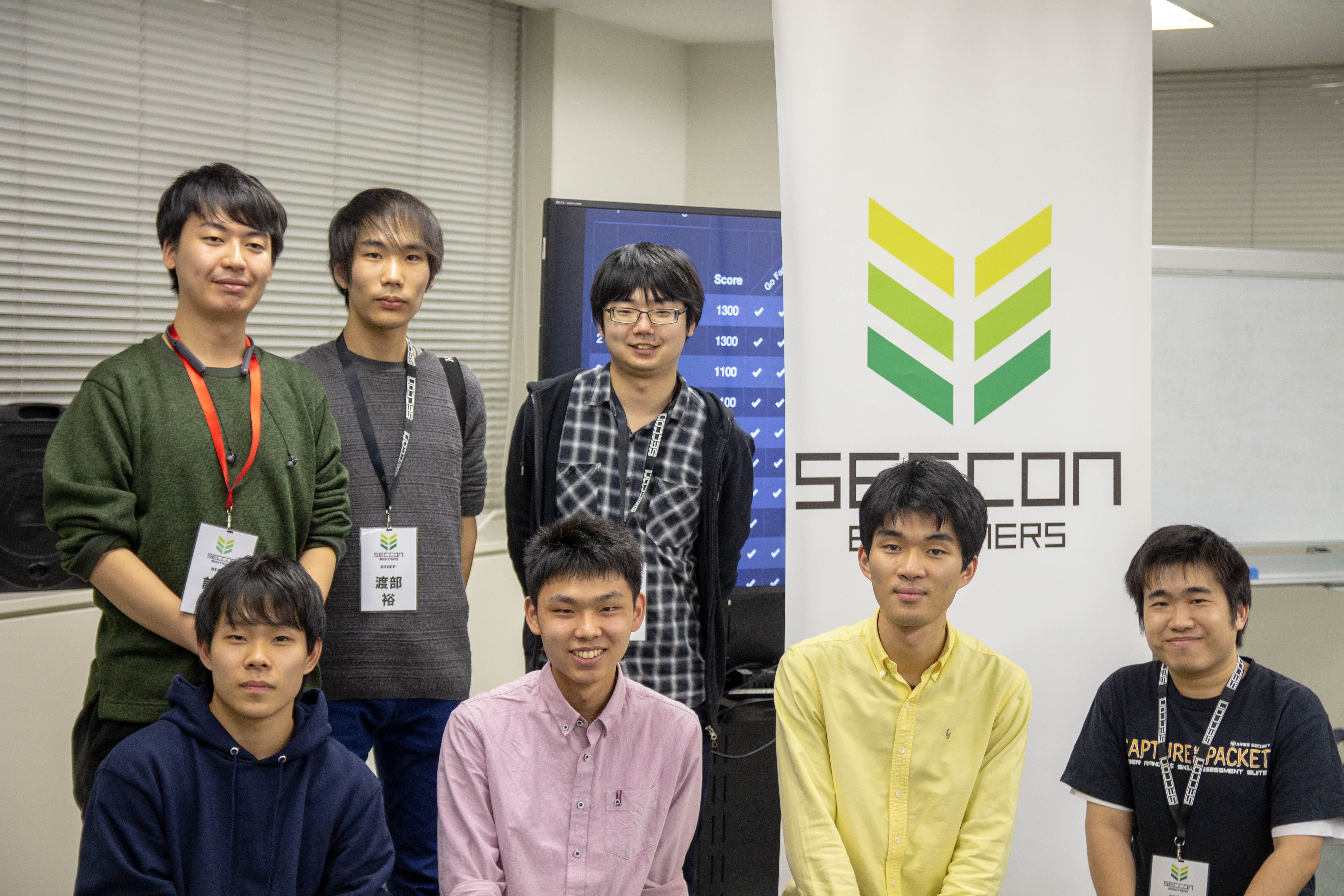 2018_nagoya_ctf_winners.jpg