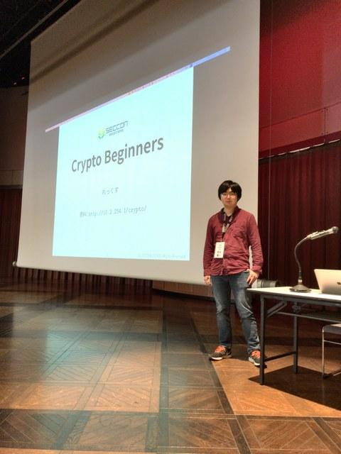 SECCON Beginners 2018 東京 開催レポート