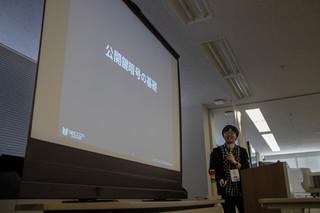 SECCON Beginners 2018 名古屋 開催レポート